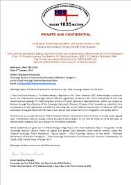 Background Investigator Resume Defense Investigator Cover Letter
