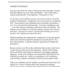 10 Great Good Resume Objectives Slebusinessresume Com - computer skills to put on resume cover letter