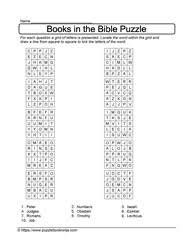 printable periodic table of the bible books of the bible puzzle book ninja