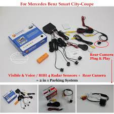 mercedes alarm system compare prices on car alarm system for mercedes shopping