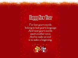 new year wishes quotes happy holidays