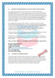 Ministry Of Interior Jobs Chevron Contract Appointment Letter