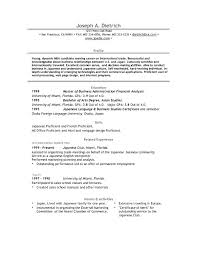 Word 2010 Resume Templates Job Resume Template Word 2010 Blank Free Templates For In Builder