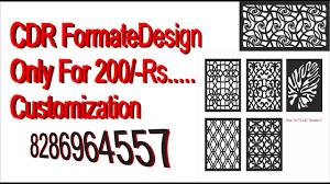 design jali slide show acrylic design mdf grill mirror design