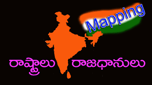 India States Map Geography India Map With States And Capitals For D Sc Group 1