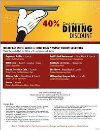 restaurant discounts 20 40 dining discount for wdw cast members elly and caroline s