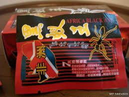 obat kuat herbal africa black ant central kosmetik kecantikan