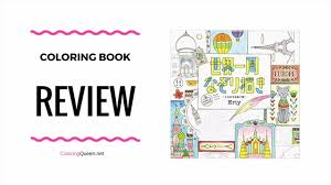 drawing around the world coloring book review eriy youtube