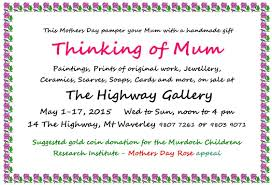 Sacred Thread Ceremony Invitation Card Past Exhibitions The Highway Gallery