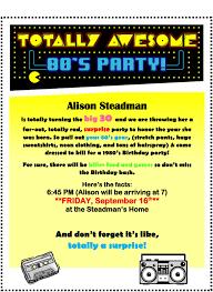 80s birthday party invitations cimvitation