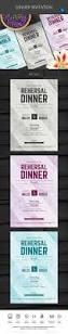 Dinner Invitation Cards Dinner Invitation