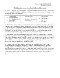 bio206h5 exam notes bio206h5 final dna replication worksheet