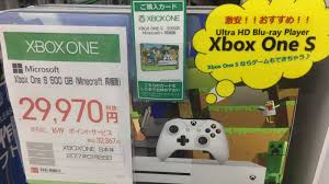 xbox one s black friday xbox one s sold as ultra hd blu ray player in japan