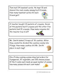 4 oa 3 multi step word problems free download 4th grade math