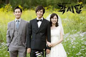 Wedding Dress Drama Korea Gaksital Bridal Mask 2012 Pinterest Bridal Mask Drama And