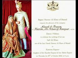 royal wedding cards royal wedding invitations cards photos images gallery 20566