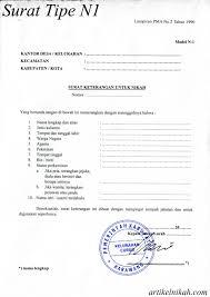 surat berkas yang dibutuhkan dalam persiapan nikah artikel nikah