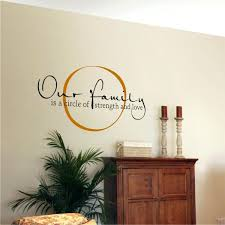 home decor quotes wall art decals sayings free is not wall stickers home decor free