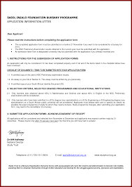 Request Letter For Bank Certification Sle Killer Cover Letters Resumes Help Writing Dissertation Proposal