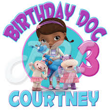 mcstuffins personalized birthday shirt