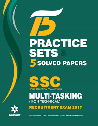 buy ssc multi tasking staff non technical exam guide popular