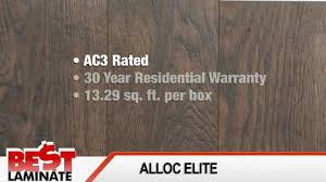 Berry Laminate Flooring Alloc Elite Review Of Laminate Flooring Youtube