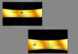 Business Card Design Template Free Photoshop Business Card Templates Templatez234