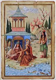 Harem Ottoman Illustration By Kamil Aslanger In The Harem A Moment