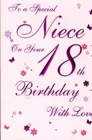 special niece 18th birthday birthday card ebay