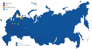 Election 2016 Map by File 2011 Russian Legislative Election Map Svg Wikimedia Commons