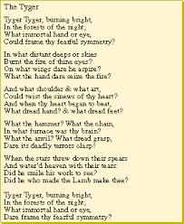 Star Light Star Bright Lyrics Tyger Tyger Burning Bright