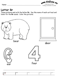 consonants free phonics lessons