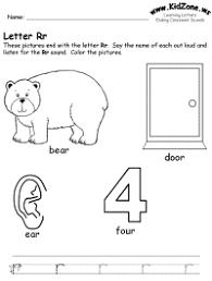 consonants free phonics lessons