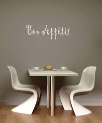 be you tiful lettering girls wall sticker decals wall words for bon appetit vinyl wall decal sticker lettering kitchen decor
