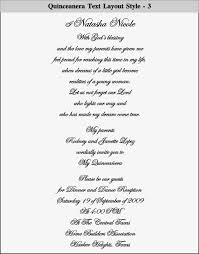 quinceanera invitation wording quince invitation templates orax info