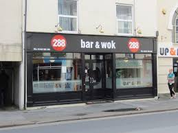 288 best home bar images 288 bar u0026 wok cheltenham restaurants eat unique
