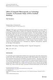 Technology Transfer Resume Sample Transfer Essay