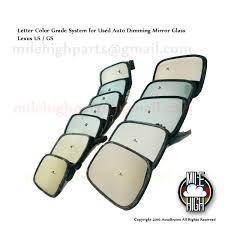 lexus recall ireland 94 05 lexus ls400 gs400 gs430 rh passenger auto dim mirror glass