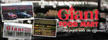 giant food mart
