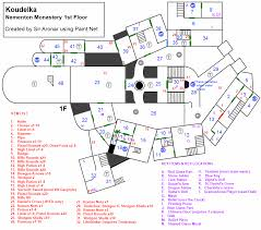 koudelka nementon monastery first floor map for playstation by