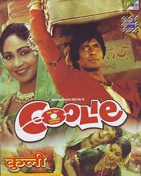 biography of movie coolie buy hindi movie coolie vcd