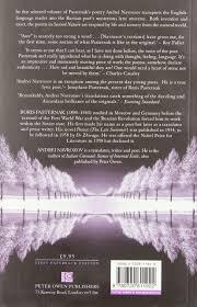 amazon com second nature poems by boris pasternak 9780720611922