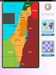 One Piece World Map Israel Map Puzzle App Ranking And Store Data App Annie