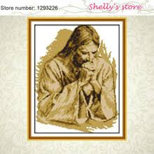 Christian Home Decor Store Christian Cross Stitch Promotion Shop For Promotional Christian
