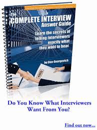 how to write a job transfer request