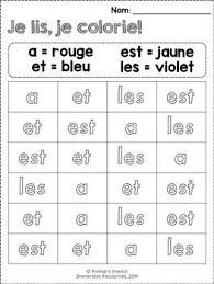 173 best francais images on pinterest french immersion core