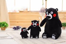 Teddy Bear Delivery Cute Kumamoto Bear Plush Toy Doll Large Teddy Bear Doll Doll Girls