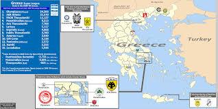 Greece Maps Greece Billsportsmaps Com