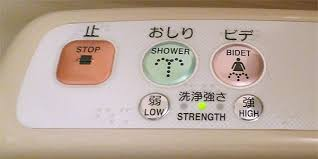Japanese Wc Bidet Japanese Toilet The Modern U0027washlet U0027 ウォシュレット Japan