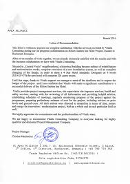 letters of recommendation vitalis consulting